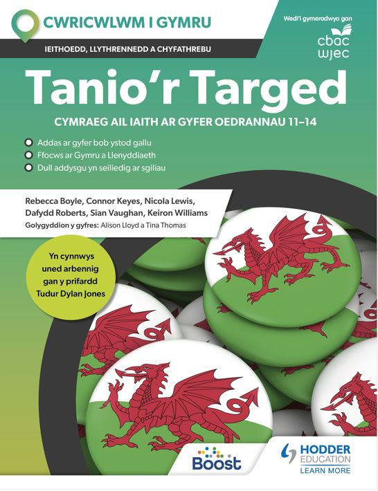 Coming soon - new Welsh language resources!